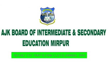 Mirpur AJK Board Announced Matric/SSC-II Result 2016, Top 20 Position Holders