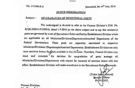 Upgradation of Ministerial Staff of Federal Govt – Notification of Establishment Division