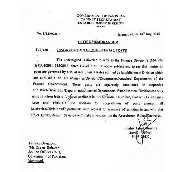 Establishment Division Notification, Cabinet Secretariat Islamabad - Up-gradation of Clerical Staff 14-7-2016