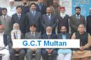 GCT Multan DAE/3 Years Diploma Admission 2016