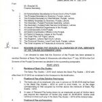 Punajb Notifications for Employees Pay Pension 2016 in PDF-page-001