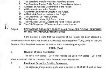 Punjab Govt Notifications of Revised Pay Scales and Allowances 2016
