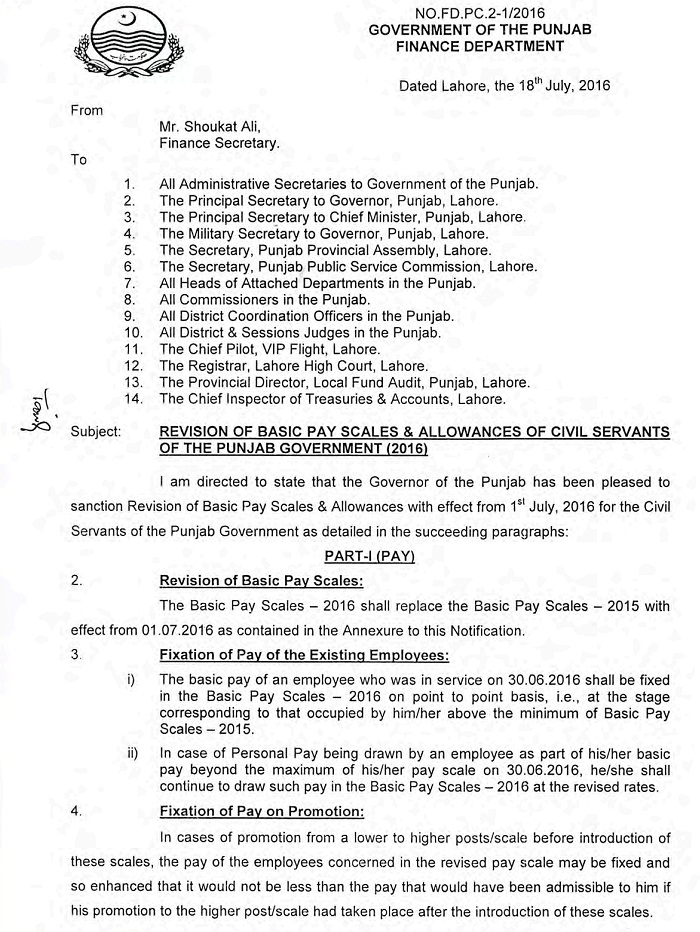 Punjab Employees Revised Pay Scales and Allowances 2016 - Finance Dept Notification