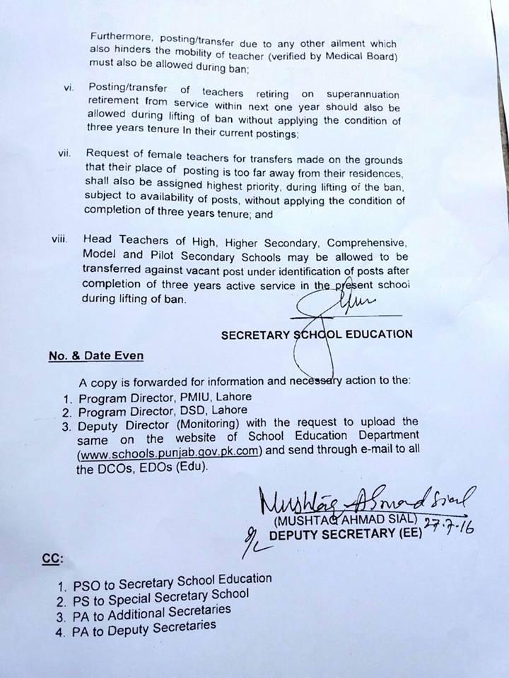 Punjab School Education Transfer Policy 2016 (Amendment in 2013) b