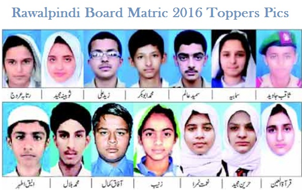 Rawalpindi Board Matric 2016 Toppers Pictures