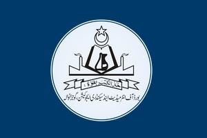 Gujranwala Board Top Position Holders Matric/SSC 2016