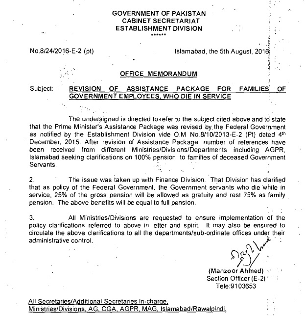 100 Percent pension in Case of Employees in Service - Notification dated 5-8-2016