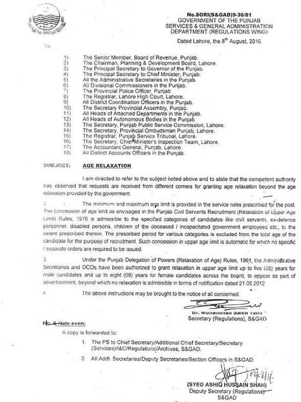 Age Relaxation Notification in Punjab Services and General Administration Department dated 08-08-2016