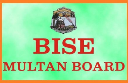Multan Board 9th Class Result 2016