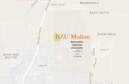BZU Multan Employees Union Election on August 11, 2016