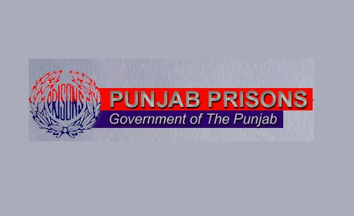 Jobs in Punjab Prisons Department - Jail Khanajat Punjab