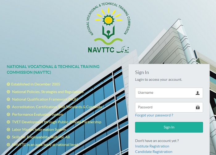 NAVTTC Online Portal for Training Institutes Registration Application Form