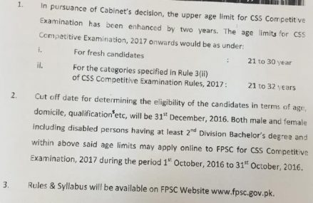 Revised Upper Age Limit for CSS Exam 2017 – FPSC Notification