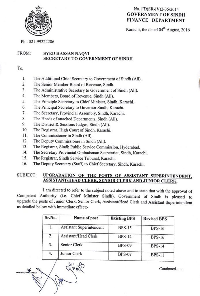 Sindh Clerical Staff Upgradation Notification 2016 a