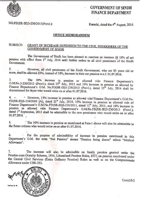 Sindh Govt pension Increase Notification 2016 a