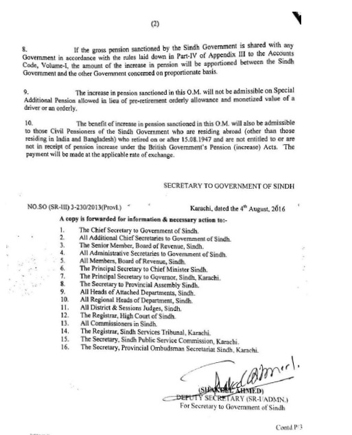 Sindh Govt pension Increase Notification 2016 b