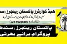 Bharti Program in Pakistan Rangers Sindh for Year 2016