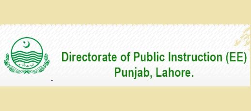 DPI Elementary Education Punjab Lahore Logo