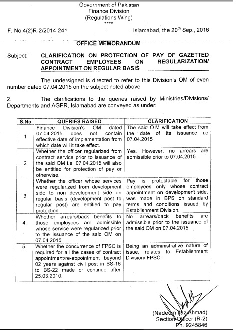 clarification-on-pay-protection-of-gazetted-contract-employees-on-regulaization-appointment-on-regular-basis-finace-division-notification-dated-20-09-2016