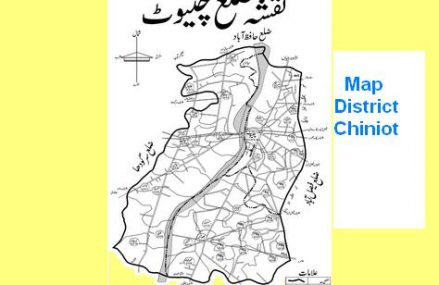 Jobs in Health Department District Chiniot