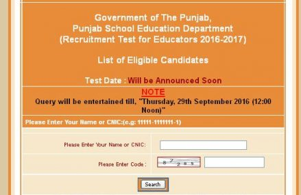 Recruitment Test for Educators 2016-2017, NTS Issued List of Eligible Candidates