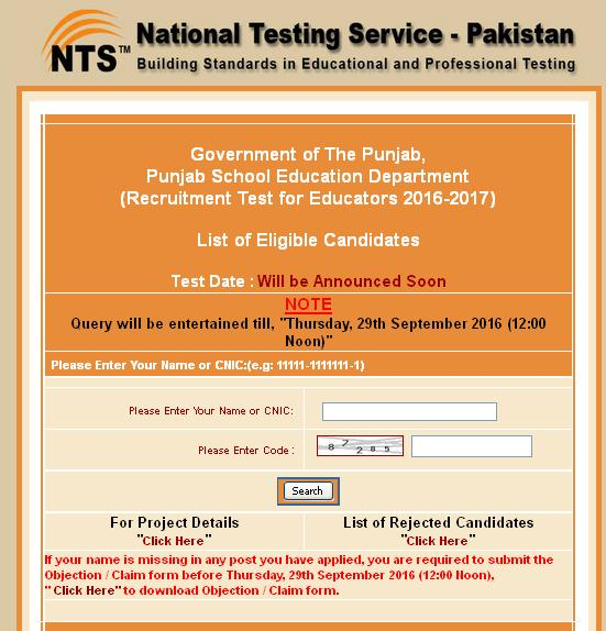 nts-issued-eligible-candidates-for-punjab-school-educators-2016-2017