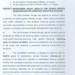 recruiment-policy-2016-17-for-punjab-school-specific-educators-and-sse-assistant-education-officer-aeo