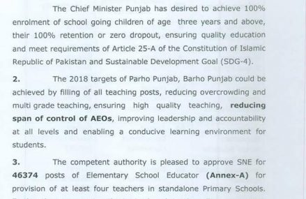 Recruitment Policy 2016-2017 Issued for School Specific Educators and AEOs