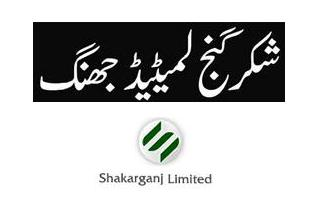 Jobs in Shakarganj Limited Toba Road Jhang