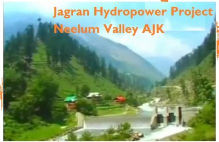 Jobs in AJK Power Development Organization – Jagran-II Hydropower Project