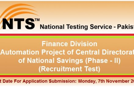 Jobs in Finance Division National Savings Automation Project