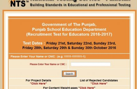 Punjab Educators NTS Test Will Start on Oct 21, 2016 – District Wise Advertisement