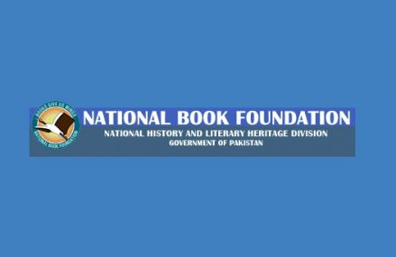 NBF Announced Registration for Readers Club Scheme 2016-2017