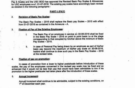 Utility Store Corporation's Employees Salary Increase & Revised Pay Scales Notification 2016