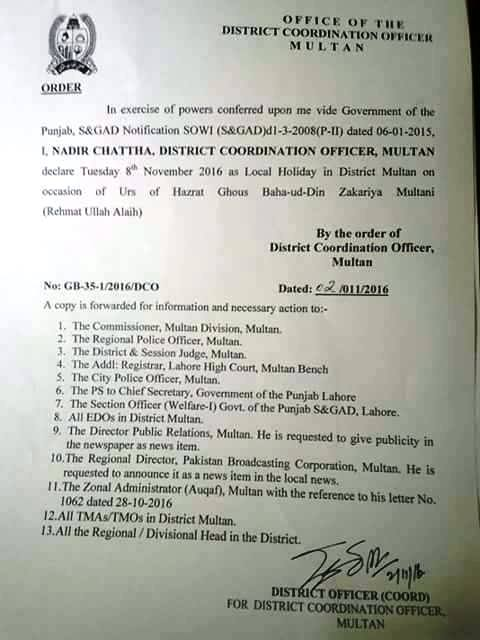 bahauddin-zakria-urs-holiday-in-multan-district-dco-notification-dated-2-11-2016