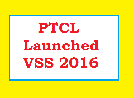 ptcl-vss-2016-launching-from-28-11-2016