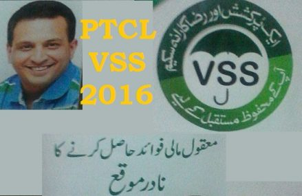 PTCL HR Chief Mazhar Hussain Accepted Failure of PTCL to Compete with Mobile Companies