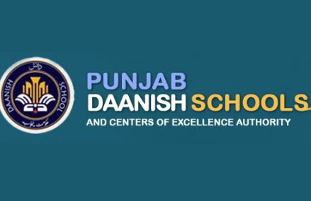 Jobs in Danish School Jand District Attock