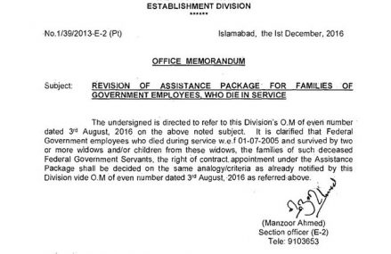 Revised Notification – Assistance Package for families of Government employees, Who die in service