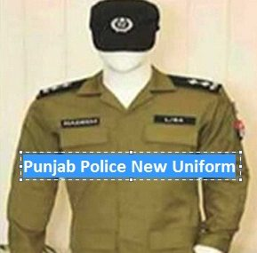 New Uniform for the Punjab Police  – Sale/Purchase from Police Lines Only