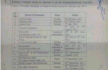 Punjab School Education Depart Annual Holiday Schedule Issued on April 3, 2017