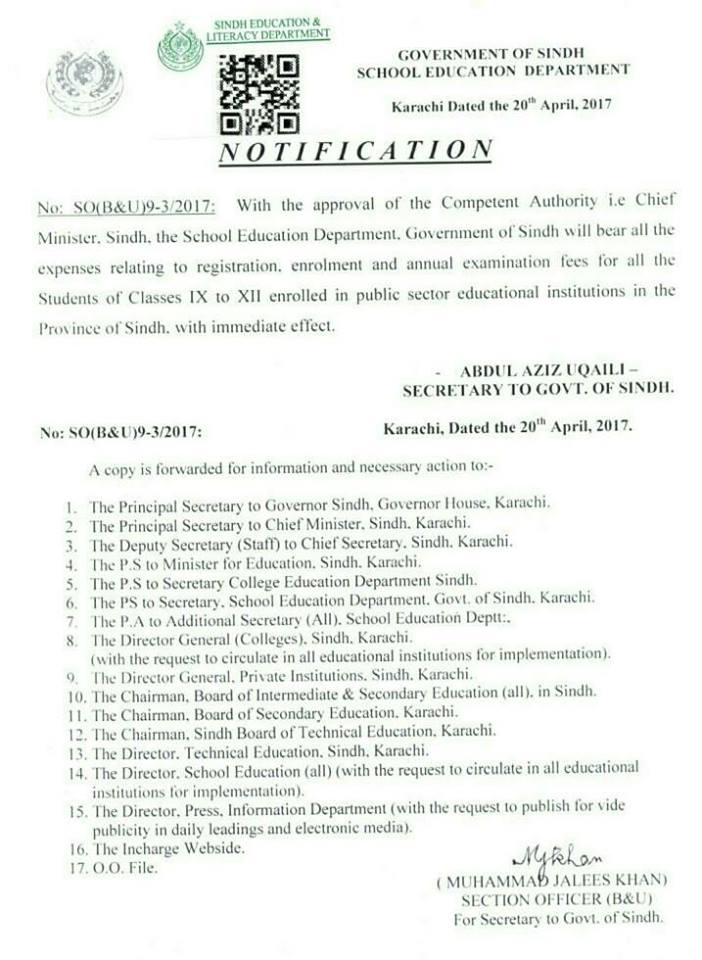 Sindh Govt will bear Class 9th and 10Th Students Fees and other in Govt Schools