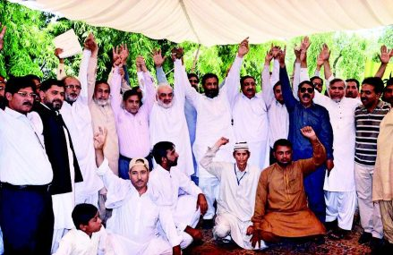 APCA Jalsa in Nasir Bagh Lahore Today