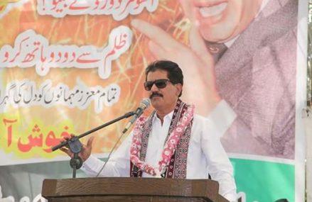 Steel Mills Karachi Union Referendum – People Workers Union Defeated