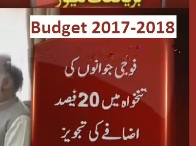 Budget 2017-2018 for Govt Employees Live Updates