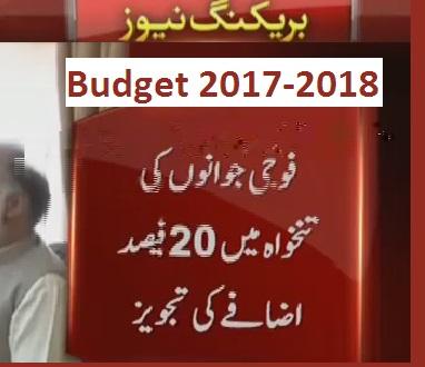 Pak Fouj Salary Increase 20 Percent in Budget 2017-18