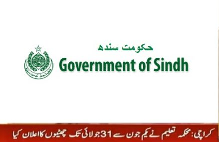 Sindh Education Department Announced Summer Holidays 2017