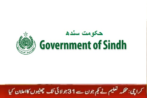 Sindh Education Department Announced Summer Holidays for Schools Year 2017