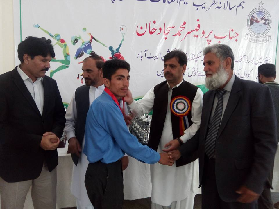 Abbottabad Board Top 20 Postin Holders Of Matric SSC Exam Result 2017 Chairman With Toppers Today On 19 6 A