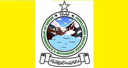 BISE Abbottabad Board Matric/SSC Result 2017 – Position Holders List Today
